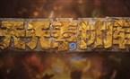 炉石传说搞笑素材大集锦:天天素材库第3期