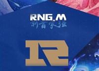 RNG.M入驻触手 专注内容打造第一移动电竞平台