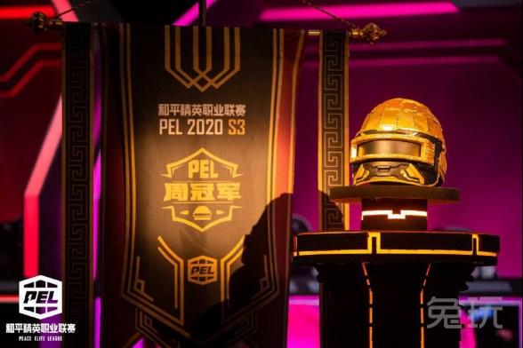 《【煜星测速登录】《PEL千万奖金的灭火与助燃:选手更谨慎 每周都像总决赛》》