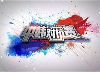 抗韩先锋eStarPro两度零封韩国队!中国电竞新势力令人侧目!
