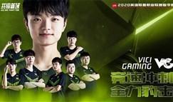 LPL前瞻:VG绝代双蕉出击 iG冲击连胜