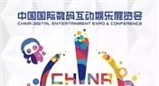 ChinaJoy唯一电子票渠道 支付宝发售2016CJ电子门票