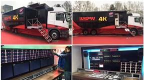 VSPN中国首辆12讯道4K电竞赛事转播车亮相CCBN