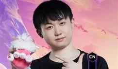 云顶之弈全球总决赛国庆节开燃 liuli率先代表中国队亮相