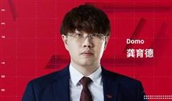 WE官宣:主教练Domo正式解约 恢复自由人