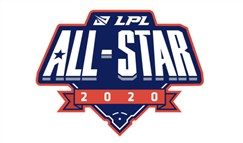 2020LPL全明星周末选手投票活动规则公告