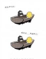 吃球同好会出品:风暴友谊的小船说翻就翻