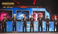 S7总决赛周一看点:HKA与LJL赛区RPG交手