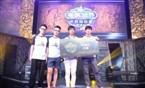 中国锦标赛冠军队Supreme Holinka专访