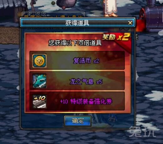 DNF玩家直播100盒子 丹青天空一发入魂 7