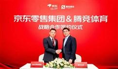 京东成为2021季中冠军赛中国区官方合作伙伴