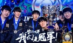 官方公告:2018总决赛代币到账延迟说明