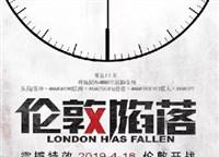 CN战队粉丝自制出战伦敦海报 CL表示亚历山大