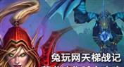 我是魔法大神!炉石传说蓝龙法伤贼全攻略