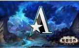 Aster 魔兽世界分部新人试训准备中,二细坐镇首席导师,WOW半年卡等你来拿!