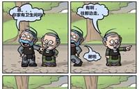 魔兽国外漫画:要塞访友记 一定要走出大门!