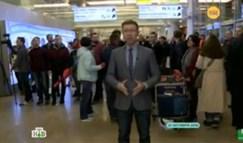 黑马ANX回国!电视台和粉丝机场热情迎接