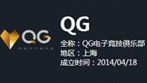 LOL QG战队最新资料以及相关信息 兔玩告诉你
