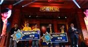来年再会 2016黄金公开赛最终站南京站落幕