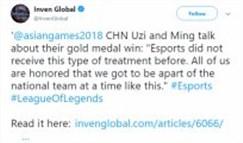 韩媒专访Uzi和Ming:感谢教练组的努力!