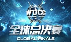 逐梦之旅绽放青春,WUCG全球总决赛华彩谢幕
