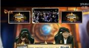 OGN炉石大师赛八强战:Lucete vs Abelmo