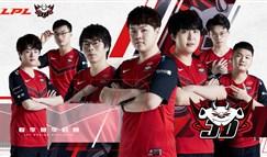 京东TES引爆冠军对决 LPL总决赛赛事前瞻