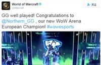 毁灭之锤奖杯!魔兽世锦赛欧洲赛区开战