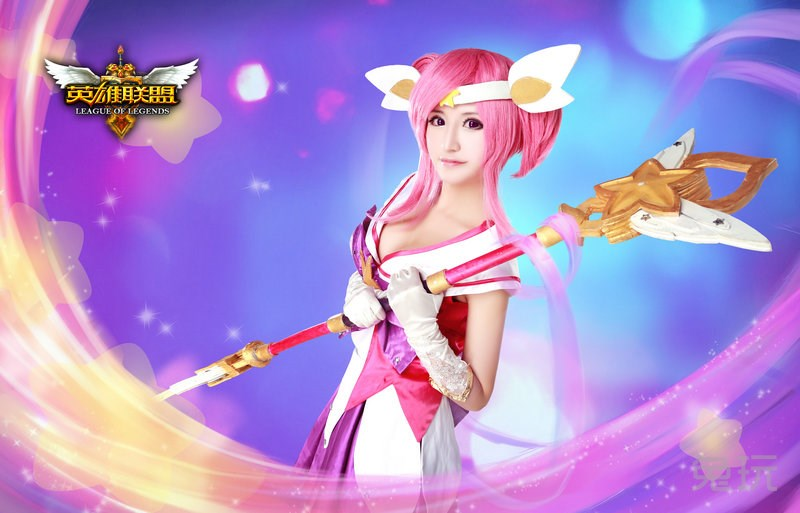 陆雪琪 英雄联盟cos照片(3)_兔玩网英雄联盟