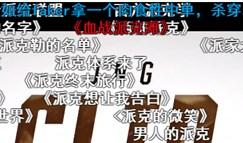 G2上单拿下MSI第一个五杀 Ts:你是世界第二上单