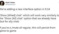 9.14版本最新改动:可一键屏蔽队友发言