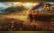 征三国三国国战新游 视频首次曝光