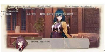 《【煜星娱乐手机版登录】史上最惨主角?幻书馆长:我一进游戏就被美女骗!》
