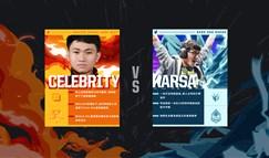 2016英雄联盟全明星赛1v1模式 Celebriy VS Karsa