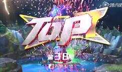 布姆TOP7 最强R闪 鬼魅先手开团联盟当属第一
