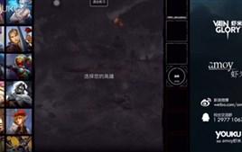 虚荣英雄鬼剑视频 新版本混装鬼剑骷髅攻略