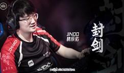 "Jinoo退役:赛场再无""Jinoo"" 你好林辰佑"