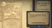 炉石传说黑石山的火焰31张新卡牌描述汇总