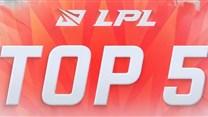 LPL TOP5:Breathe乱剪缠流刀下无生灵
