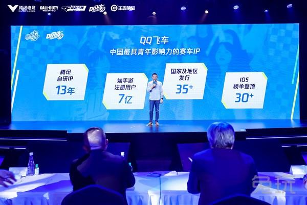 《【煜星娱乐测速登录】升级,2021年QQ飞车赛事关键词》