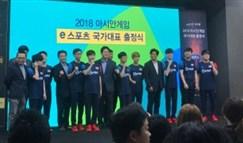 韩国队亚运会出征采访:拿到金牌很有意义