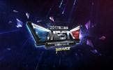 MEST移动电竞大赛第二季正式起航 湖北站报名火爆开启