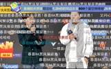 王者荣耀KPL秋季赛第九周回顾,斗鱼战队eStarPro有望冲击前三