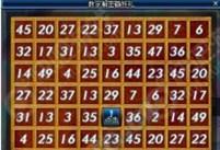 DNF2月16日数字解密答案是多少?