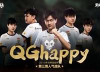 QG斩获第三周人气冠军 网友:等AG回来再看