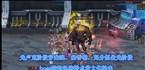 DNF【混沌骑士】强怼卢克老头打法展示