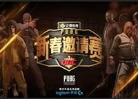 QGC总决赛:17战队完美收官夺得冠军!