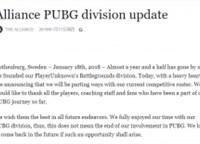 Alliance解散PUBG分部 所有选手成为自由人