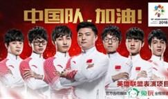 势如破竹 KOR全员SKT冠军皮肤挺入亚运决赛