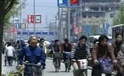 中国民宿发展大会暨城市英雄争霸赛东大区赛